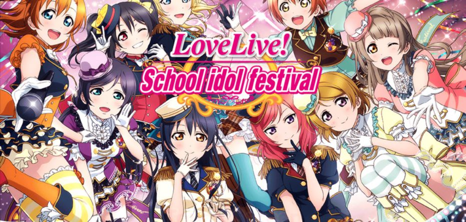 LoveLiveHead