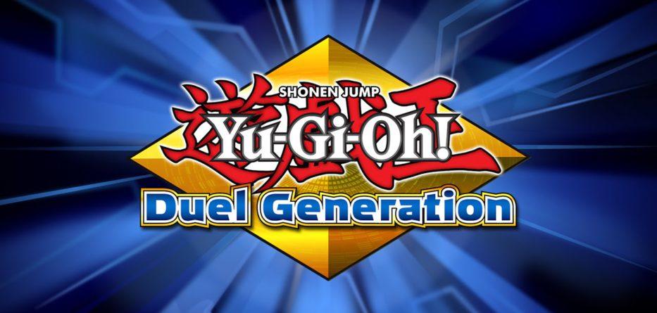 yugioh_duelgeneration-2